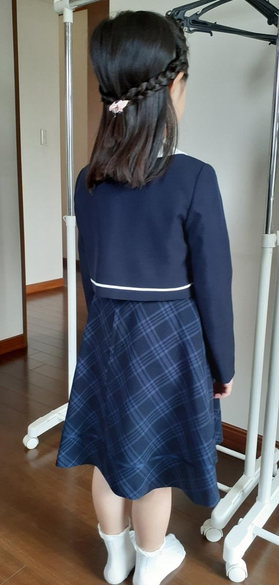 f:id:nanohana-sumai:20210409154334j:plain