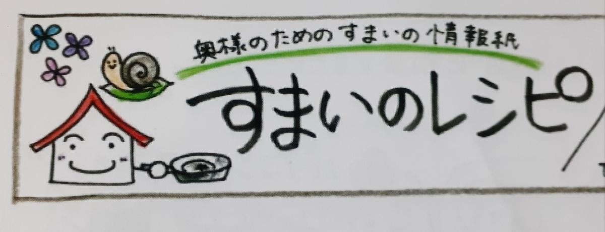 f:id:nanohana-sumai:20210422105637j:plain