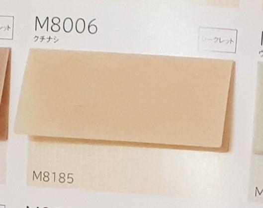 f:id:nanohana-sumai:20210806171547j:plain