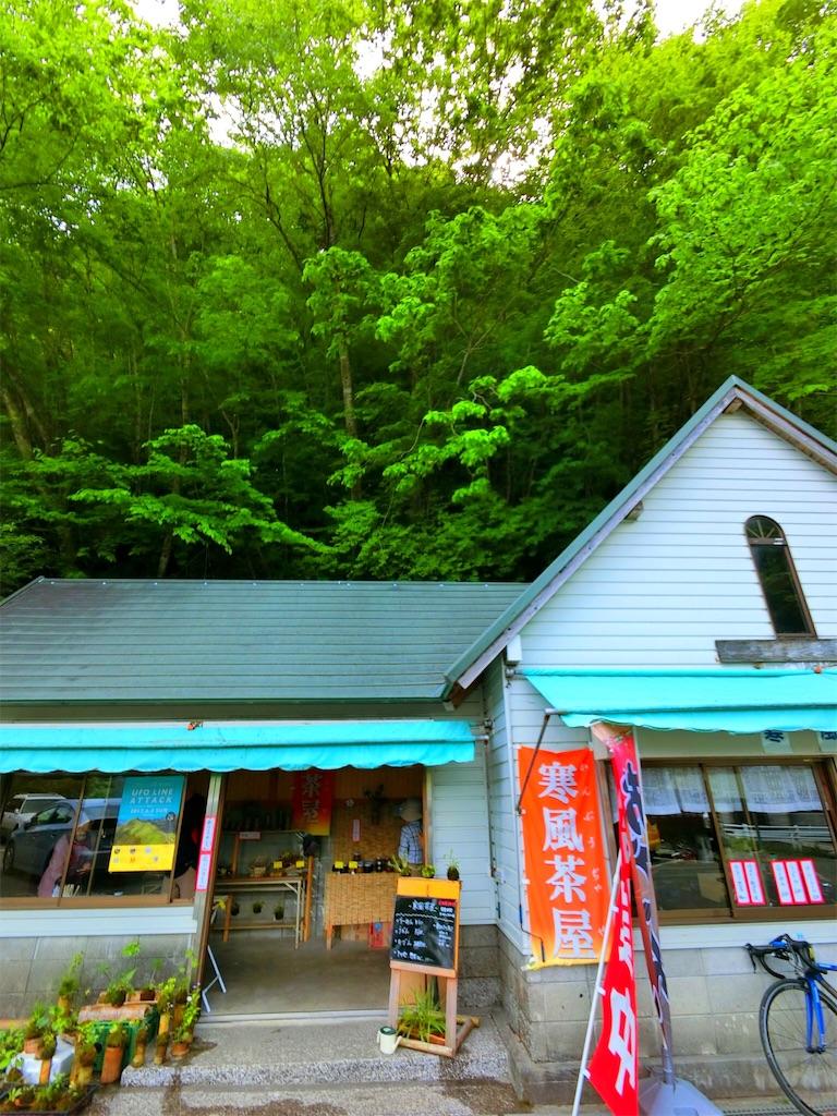 f:id:nanohana2000:20170522115326j:image
