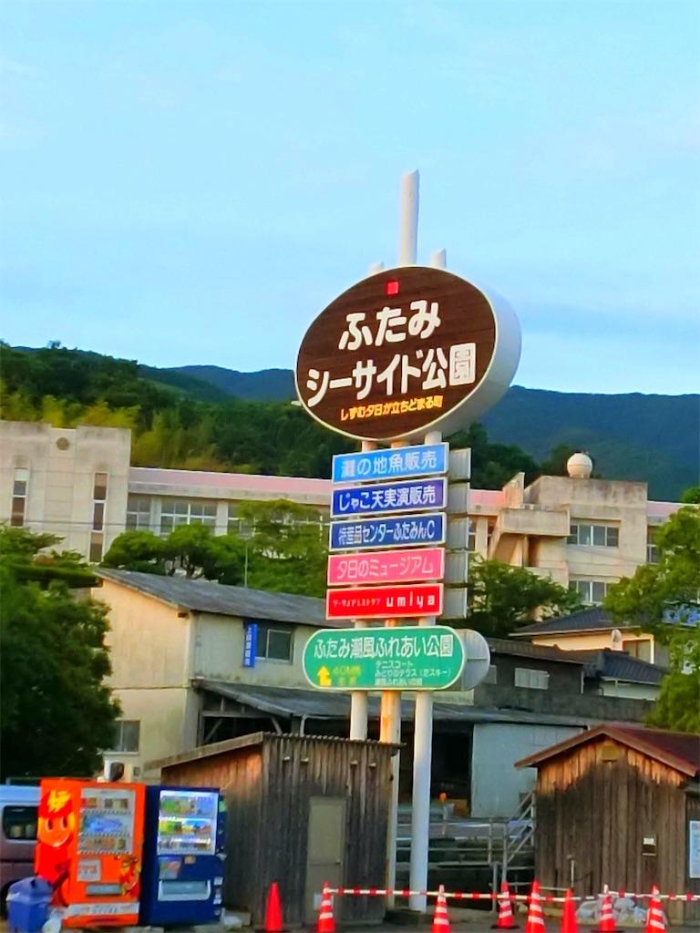 f:id:nanohana2000:20170606225716j:image
