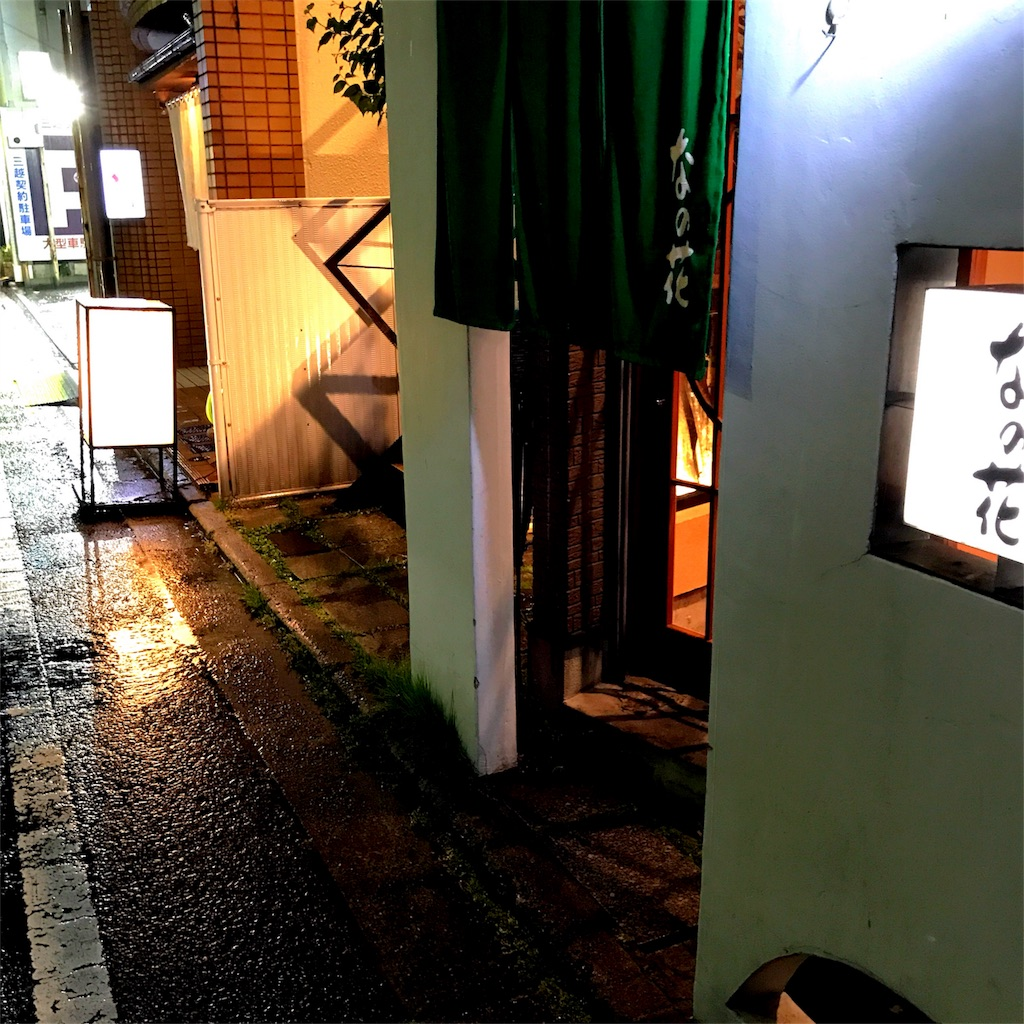 f:id:nanohana2000:20170620223849j:image