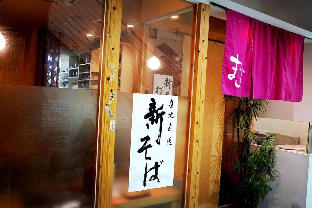 f:id:nanohana2000:20171013015915j:image