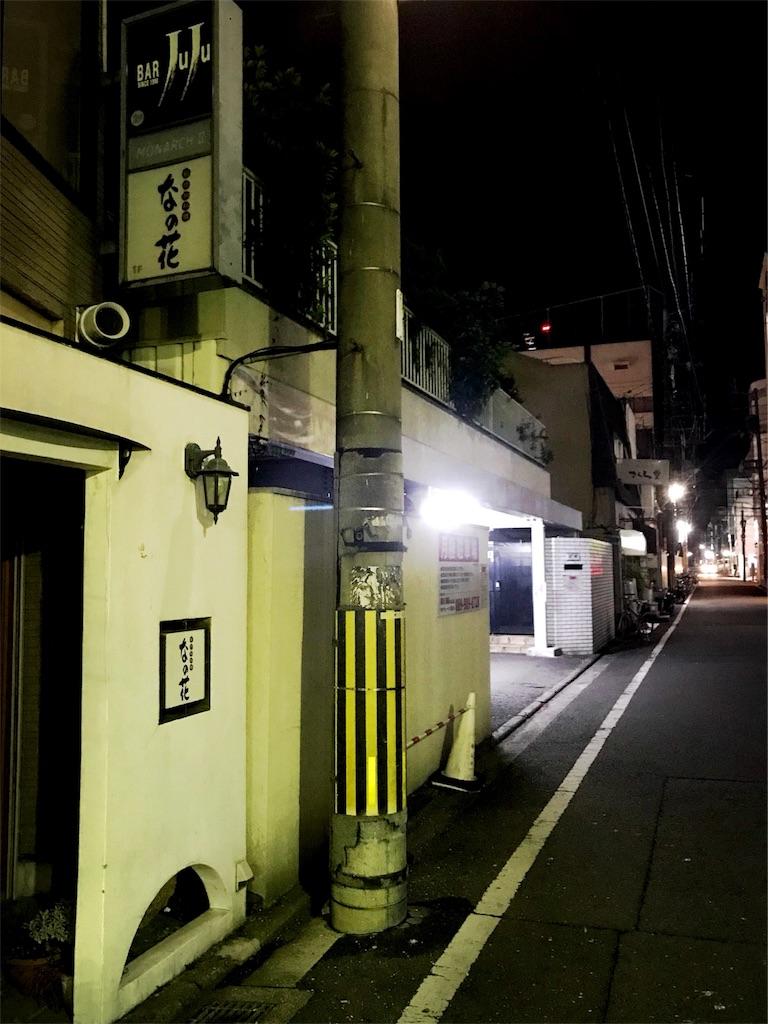 f:id:nanohana2000:20171216050820j:image