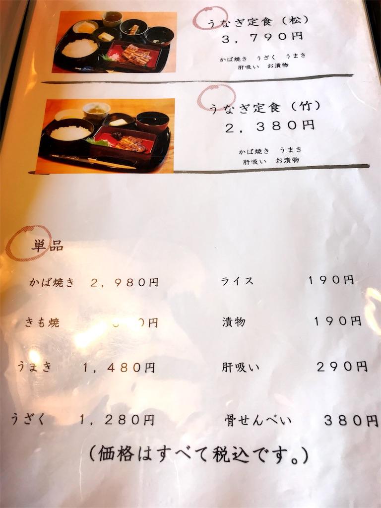 f:id:nanohana2000:20180806133946j:image