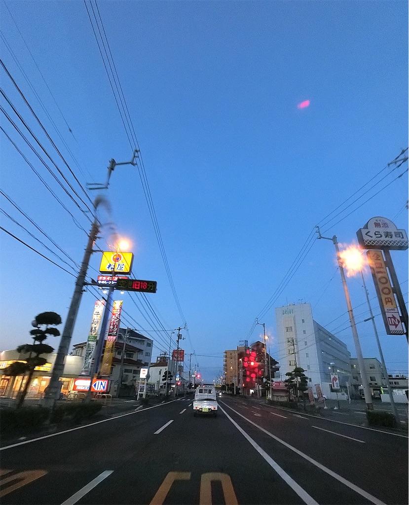 f:id:nanohana2000:20181224101011j:image