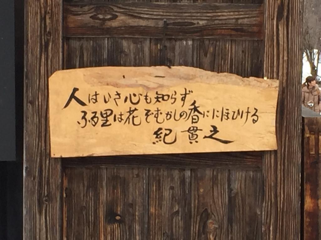 f:id:nanohana320:20170324173048j:plain