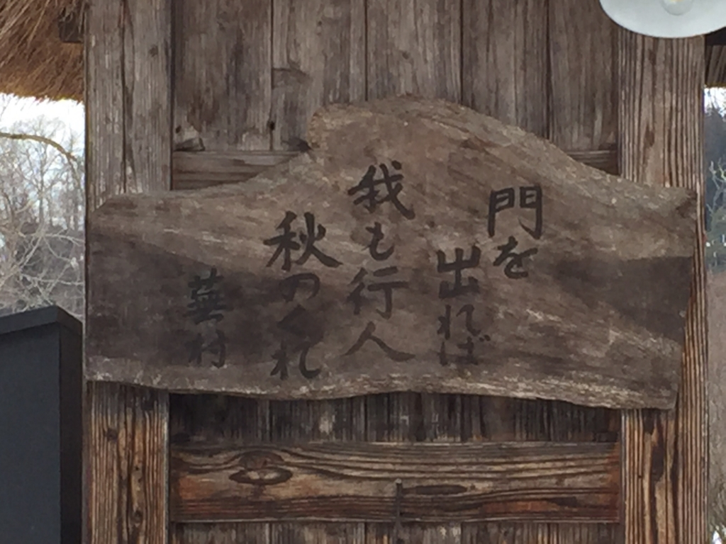 f:id:nanohana320:20170324173127j:plain