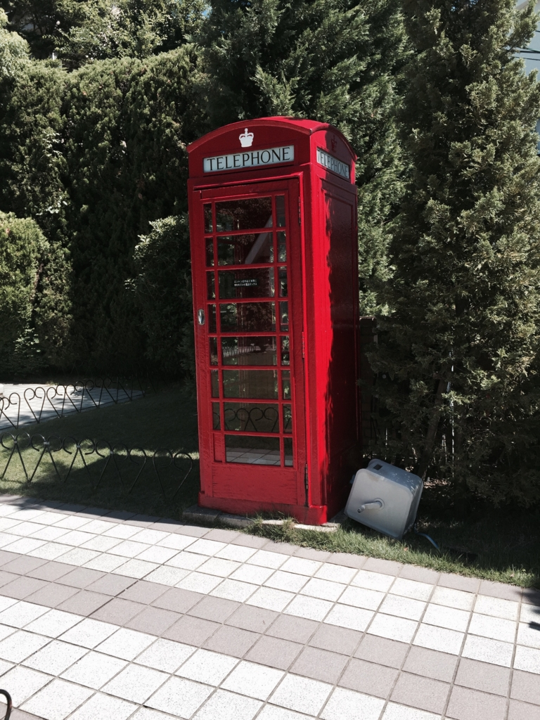 f:id:nanohana320:20170427115958j:plain