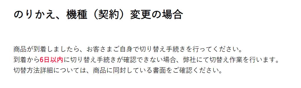 f:id:nanohanaohana:20210721214600p:plain