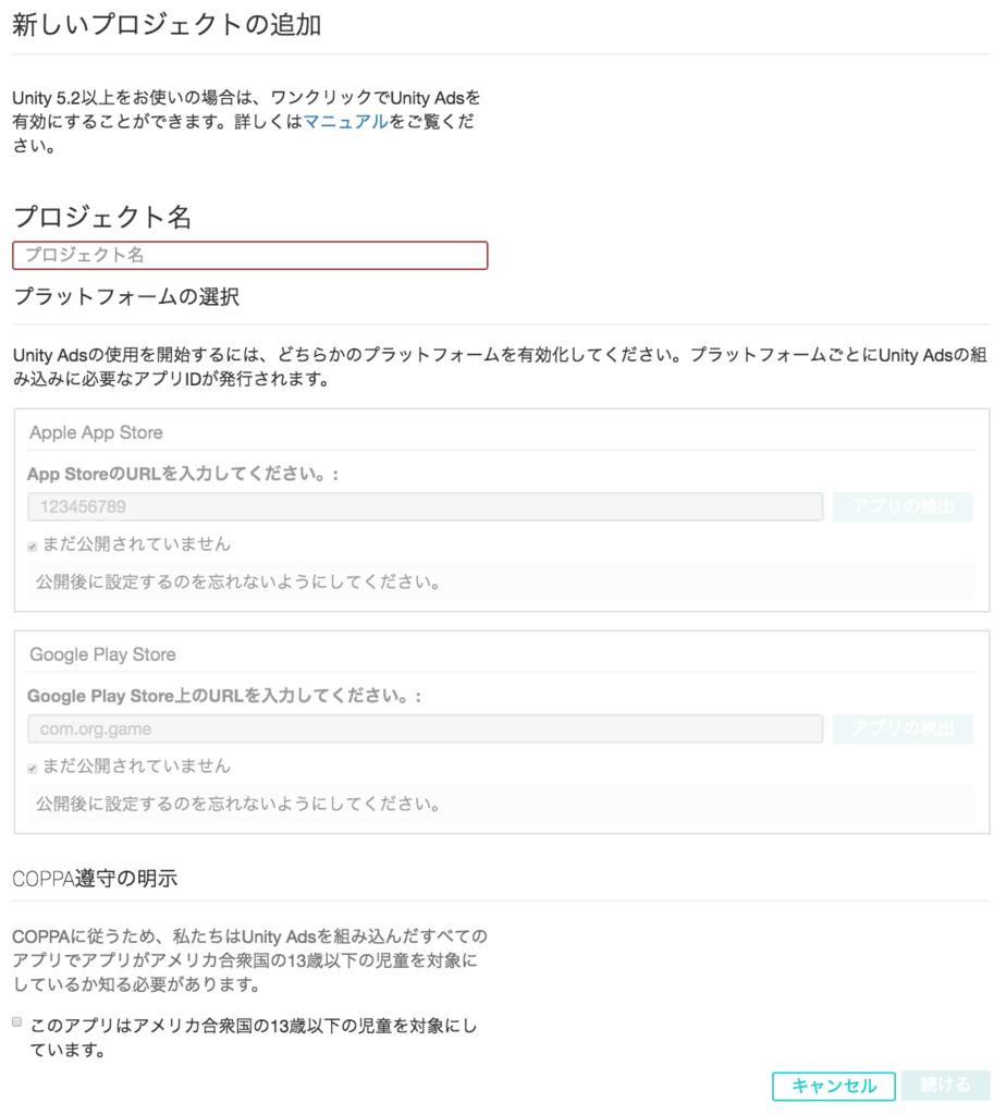 f:id:nanokanato:20170417121545p:plain:w300