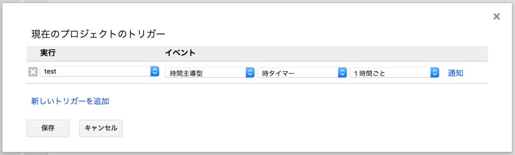 f:id:nanokanato:20170725132339p:plain:w300