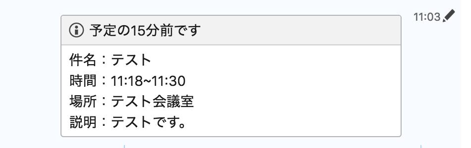 f:id:nanokanato:20170828110549p:plain:w300