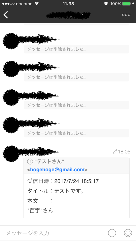 f:id:nanokanato:20170828113954p:plain:w300