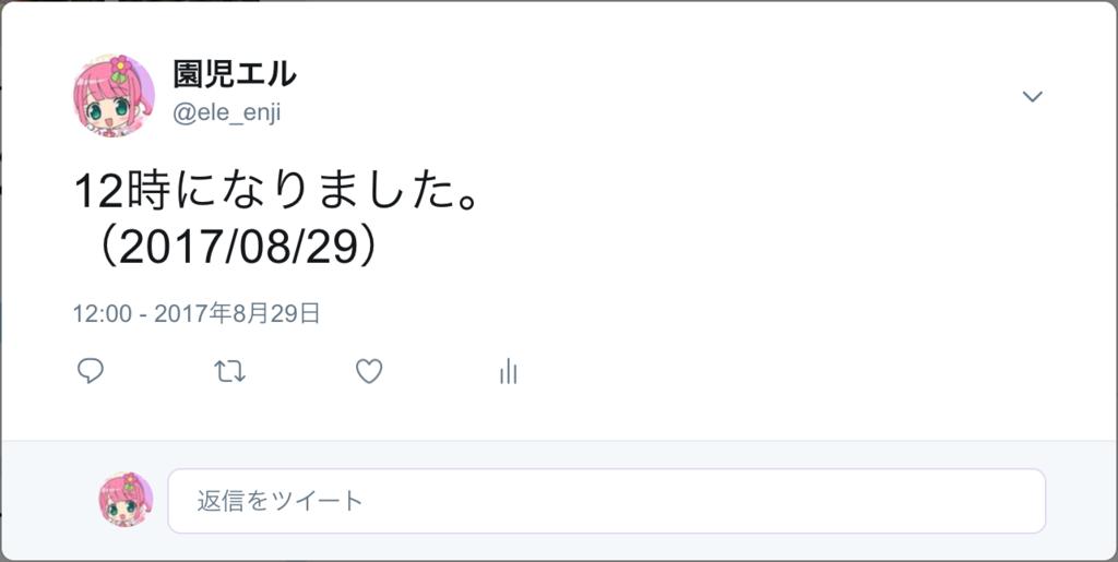 f:id:nanokanato:20170829121443p:plain:w300