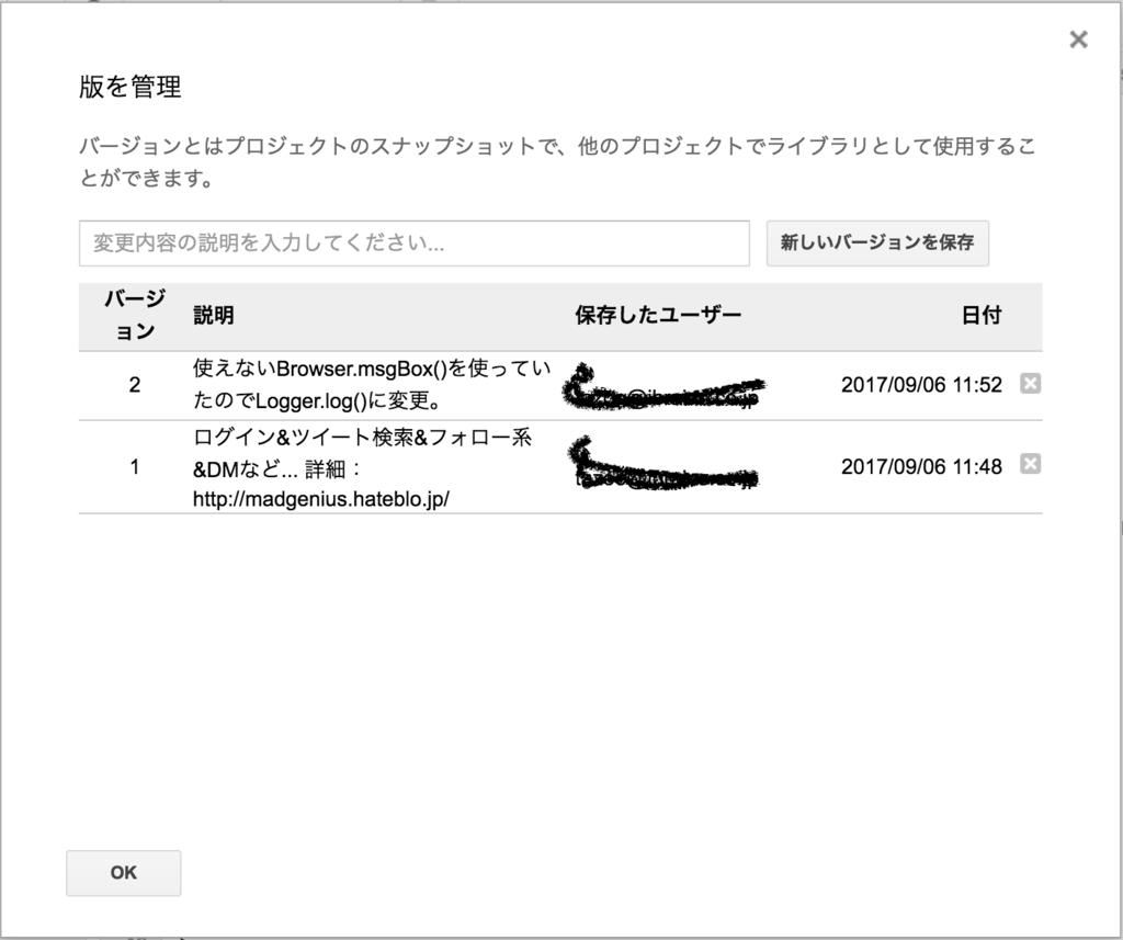f:id:nanokanato:20170906120442p:plain:w300