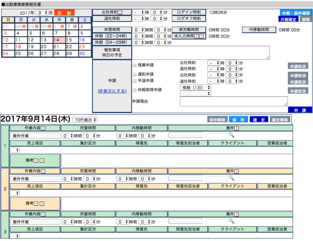 f:id:nanokanato:20170914121617p:plain:w300