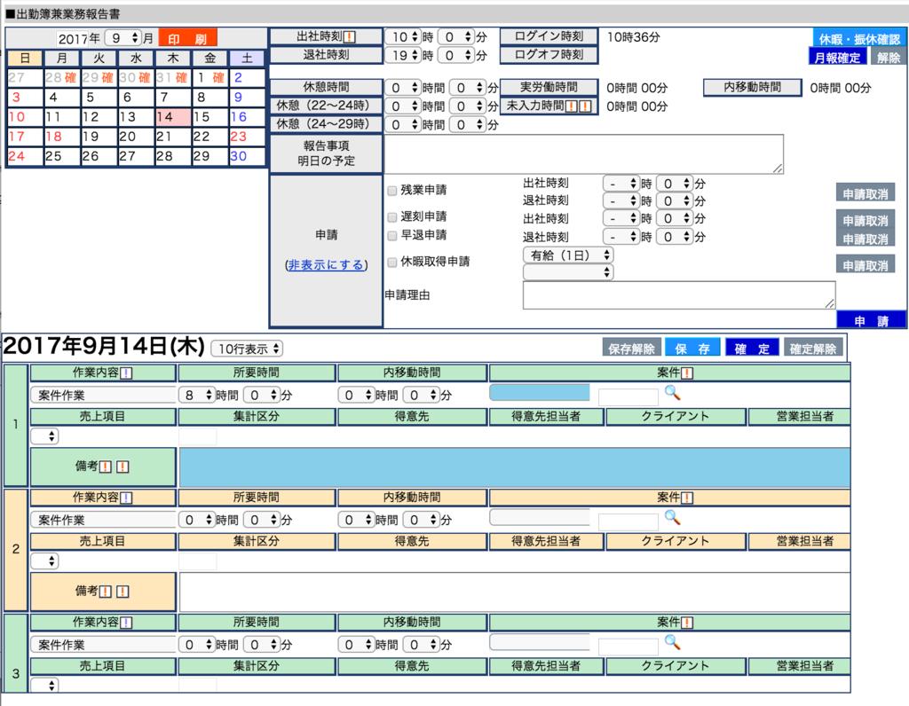 f:id:nanokanato:20170914121900p:plain:w300