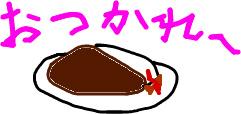 f:id:nanori_nigatsu:20170411135943j:image