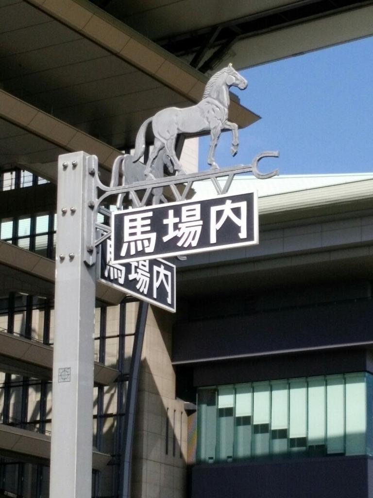 f:id:nanori_nigatsu:20170909084100j:plain