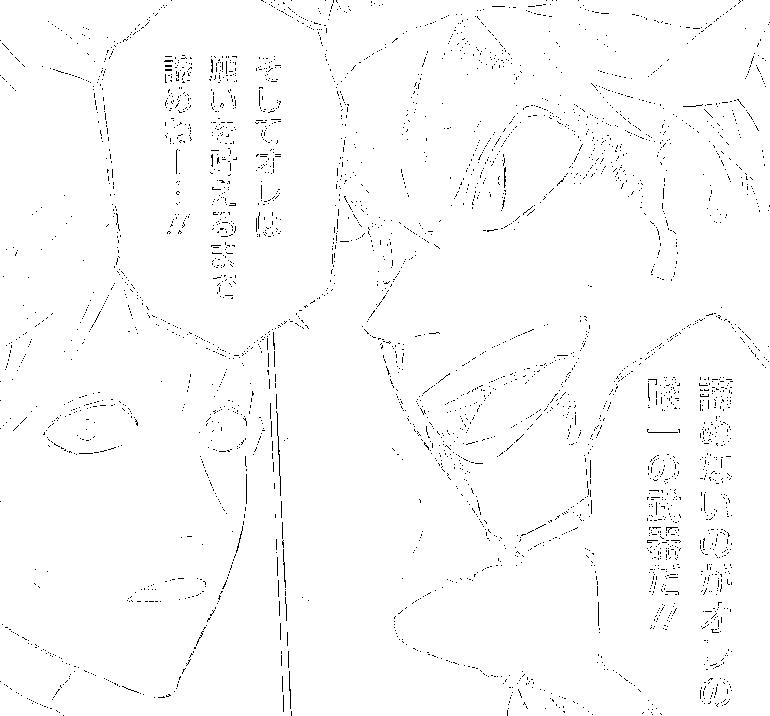 f:id:nanosaxdara:20170222235030p:plain
