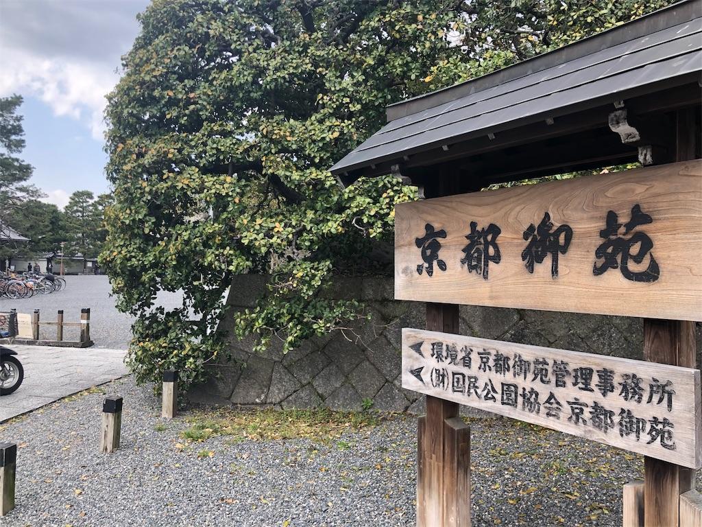 f:id:nanotabi:20190420200506j:image