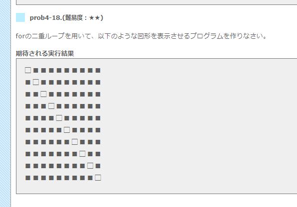 f:id:nanoyatsu:20180929191649p:plain