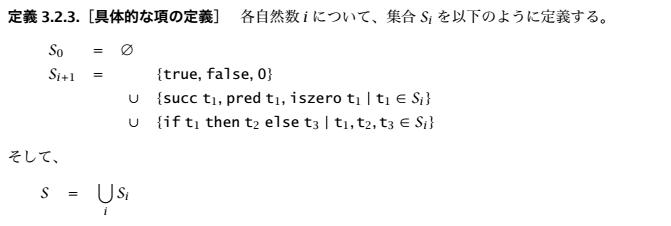 f:id:nanoyatsu:20181002192159p:plain