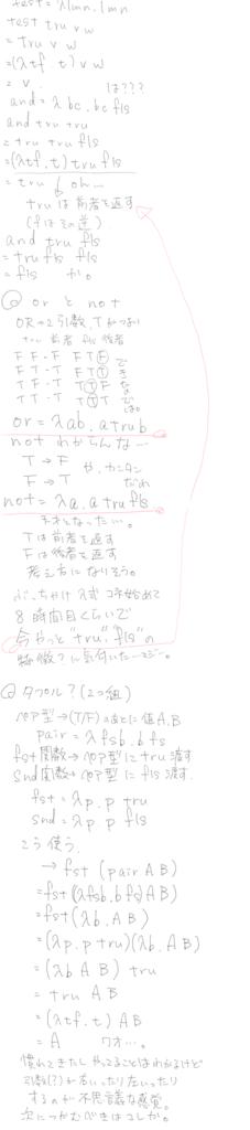 f:id:nanoyatsu:20181020130102p:plain