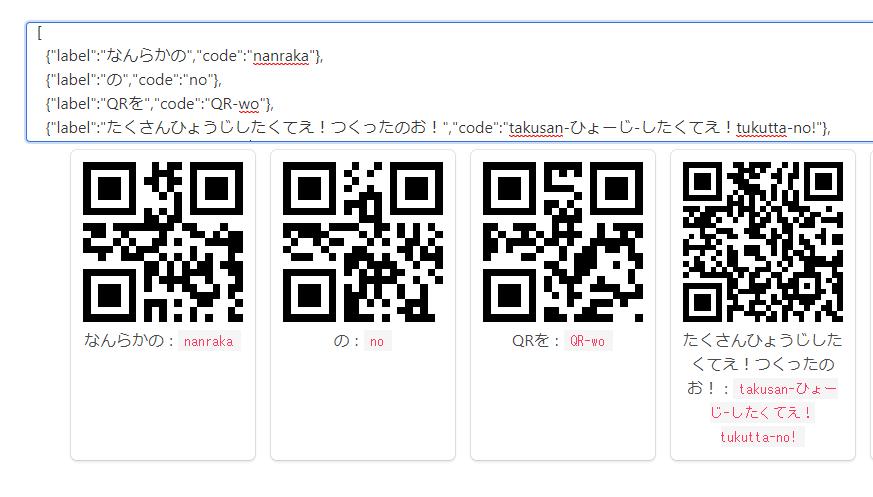 f:id:nanoyatsu:20191028003304p:plain