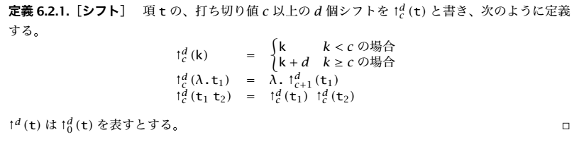 f:id:nanoyatsu:20200322202515p:plain