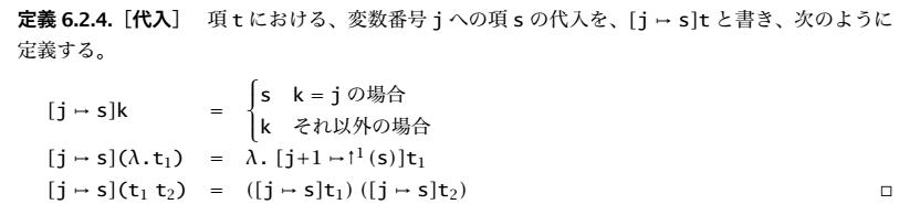 f:id:nanoyatsu:20200322202721p:plain