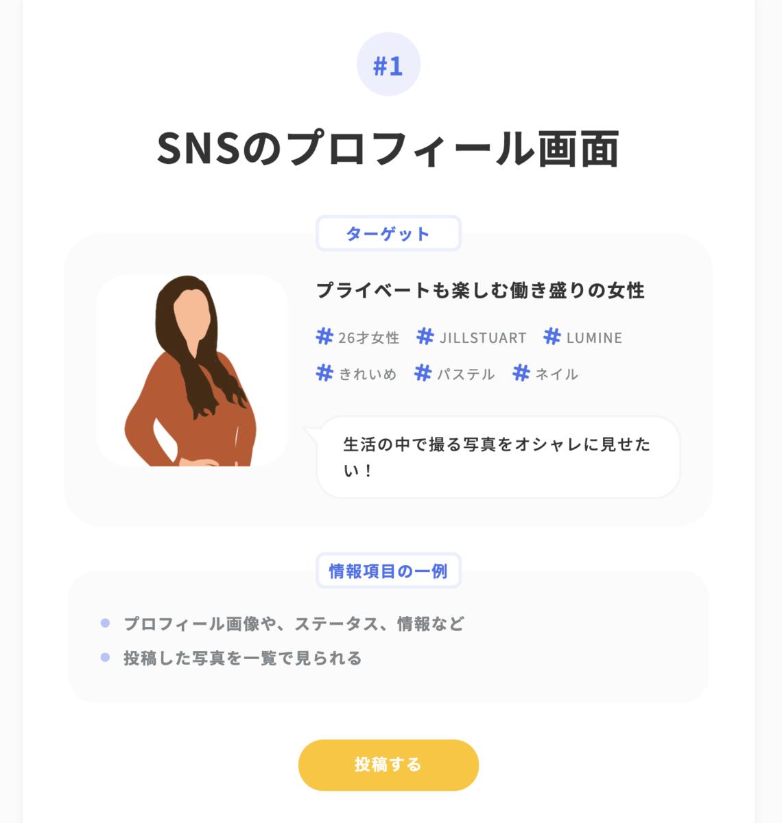 f:id:nanoyatsu:20210213181926p:plain
