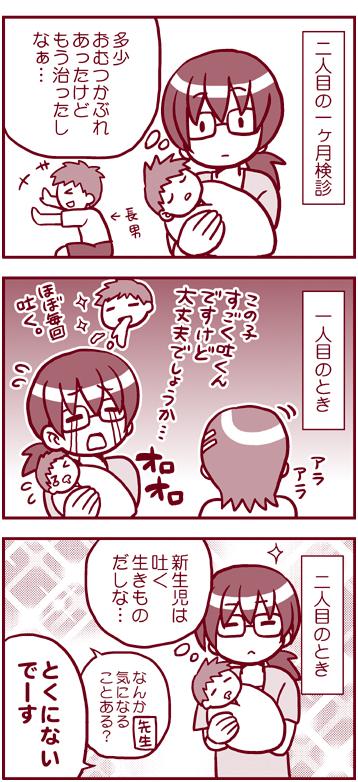 f:id:nanpoo803:20160627104540j:plain