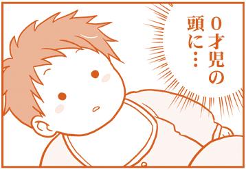 f:id:nanpoo803:20160703003304j:plain