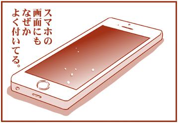 f:id:nanpoo803:20160723144049j:plain