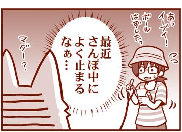f:id:nanpoo803:20160728122119j:plain