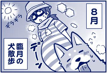 f:id:nanpoo803:20160803154508j:plain