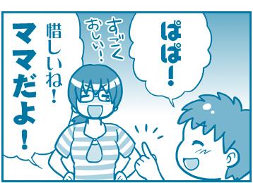 f:id:nanpoo803:20160818142743j:plain