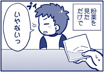f:id:nanpoo803:20160825151342j:plain