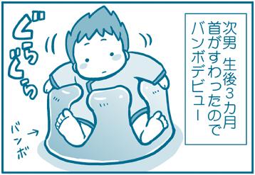 f:id:nanpoo803:20160906104949j:plain
