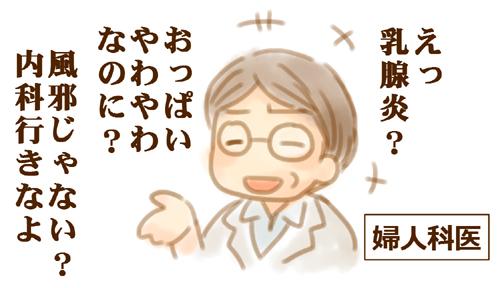 f:id:nanpoo803:20161113152820j:plain