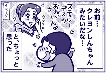f:id:nanpoo803:20161125141445j:plain