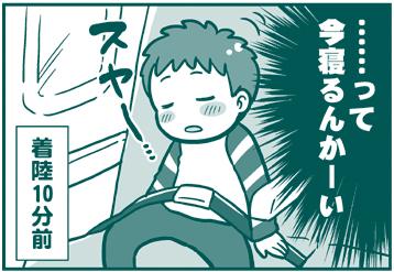 f:id:nanpoo803:20161205143755j:plain