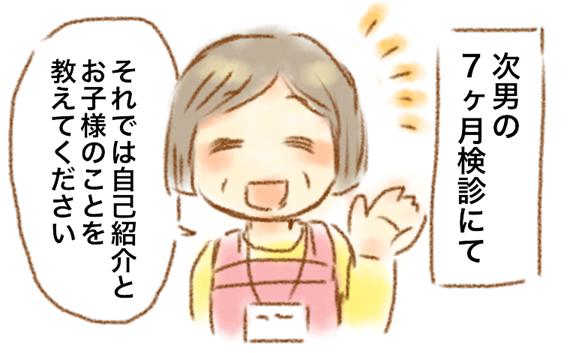 f:id:nanpoo803:20161209153946j:plain