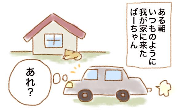 f:id:nanpoo803:20161221155448j:plain