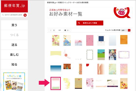 f:id:nanpoo803:20170101014251j:plain