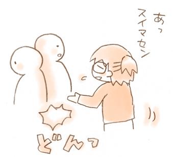 f:id:nanpoo803:20170119150214j:plain