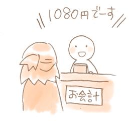 f:id:nanpoo803:20170119150222j:plain