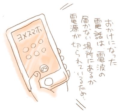 f:id:nanpoo803:20170119151532j:plain